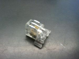 Luxaflex onderdelen koord